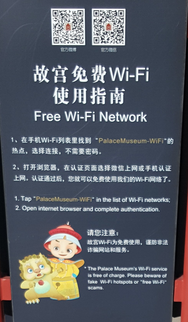 technology myths free wifi